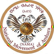National Amhara Movement የአማራ ብሔራዊ ንቅናቄ (አብን) ድህረ ገጽ::